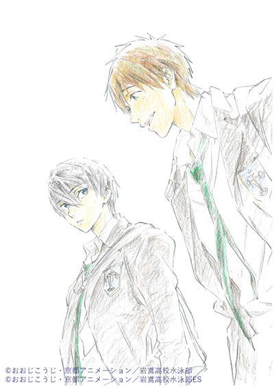 Tv Animation Free Novelize公式サイト Kaエスマ文庫
