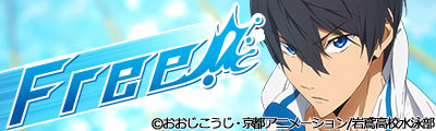 Free! -Iwatobi Swim Club-