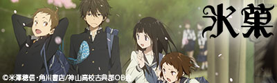Our Works   Kyoto Animation Website