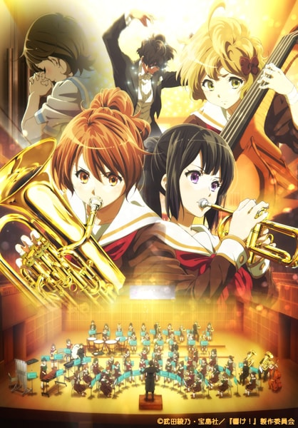 Sound! Euphonium The Movie -Welcome to the Kitauji High School Concert Band-