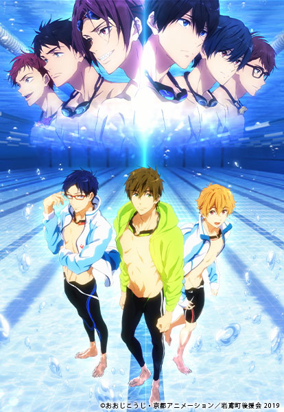 Free!-Road to the World-the Dream