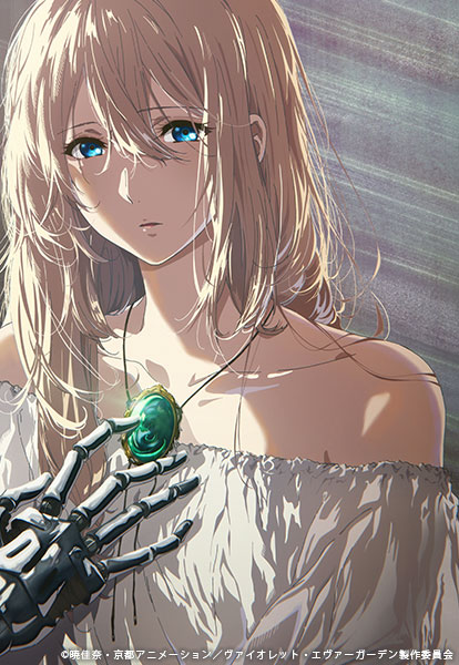 Violet evergarden movie pamphlet  book sep 2020 ver kyoto animation japan