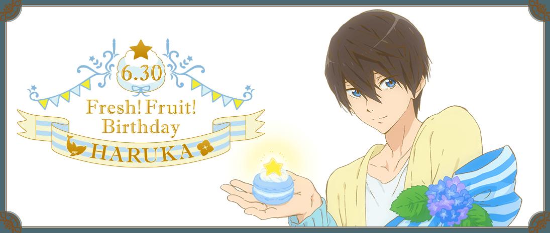 free eternal summer fresh fruit birthday 遙 京アニショップ
